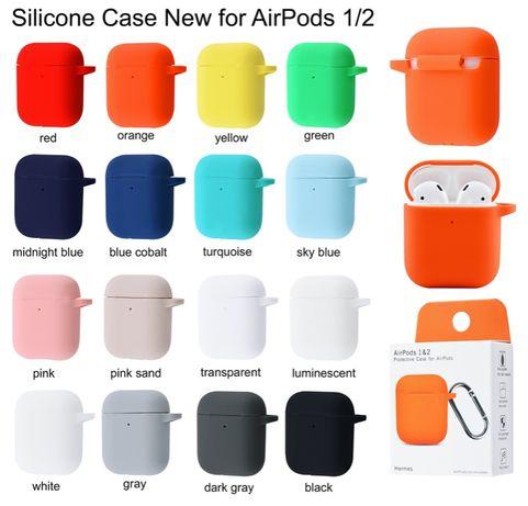 Siliconove Etui/Case do AirPods 1/2 Różne kolory/Wysyłka/SKLEP