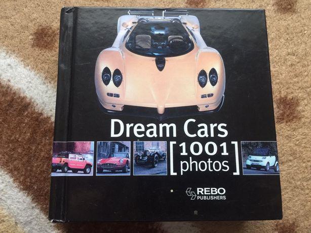 Продам цветной автокаталог Dream Cars 467 страниц