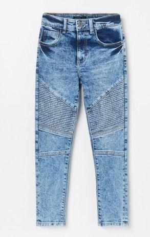 Spodnie RESERVED + Gratis Spodnie H&M -- Chłopak 158/164
