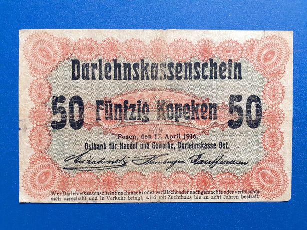 Banknot 50 kopiejek, mniejsze litery, 17.04.1916 Poznań Posen okupacja