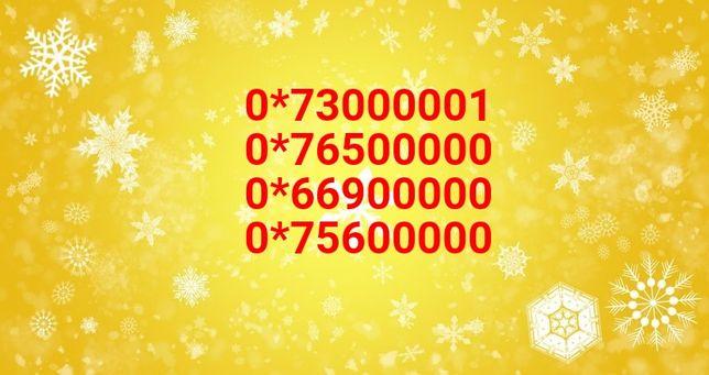 000001 номер Киевстар для авторитетных людей