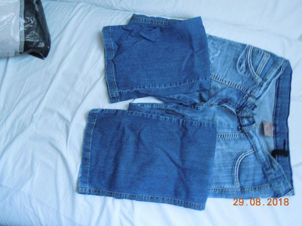 Dżinsowe spodnie ciążowe Happymum, rozm. XS