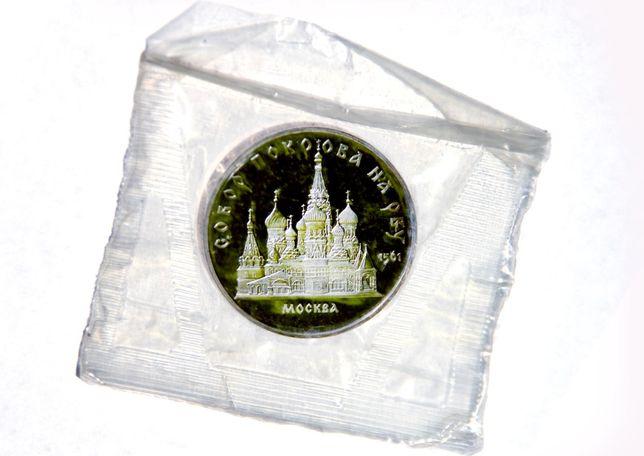 Монета 5 рублей 1989 СССР - Собор Покрова на рву в Москве. Пруф. Запай