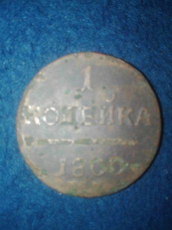 Монета 1800 року пётр   медь
