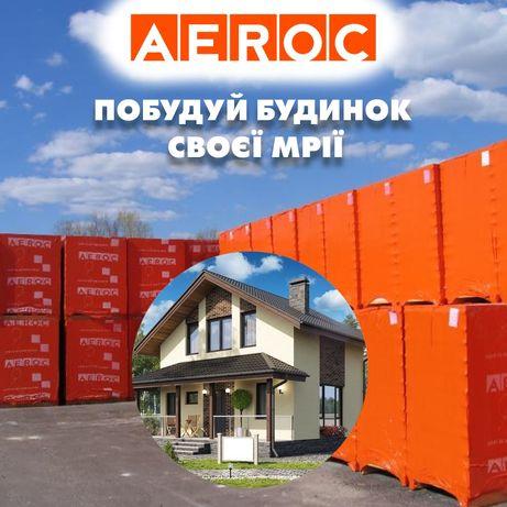 Газоблок Аерок по оптовій ціні