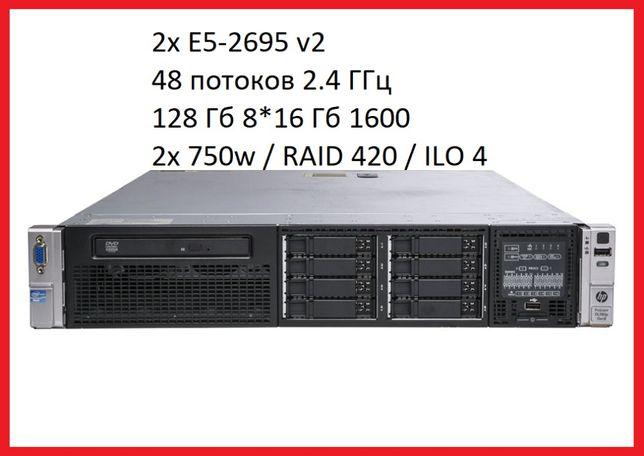 Сервер HP DL 380p g8 2x E5-2695 v2 24-ядра 48-потоков 128Gb 2x 750W