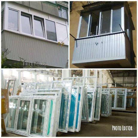Окна Балконы пластиковые. Оптовые цены!!! ЗАВОД.