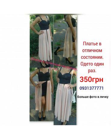 Платье Оригинальное нарядное, вечернее платье