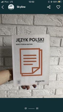 Repetytorium maturalne WSiP język polski rozszerzony