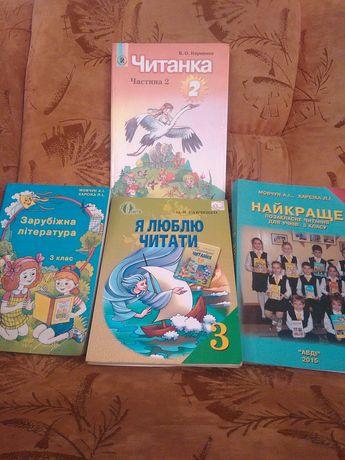 Продам школьные книжки