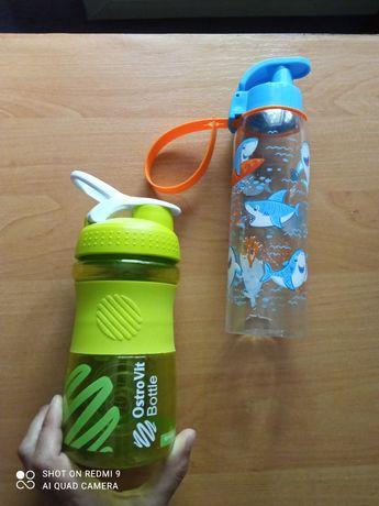 Бутылочки для напитков