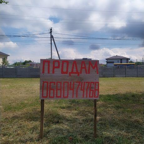 Продажа земли под бизнес! Чабаны/Новоселки/Хотов/Теремки