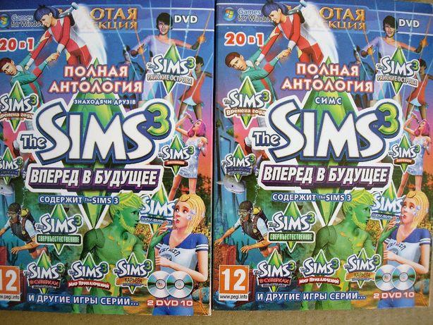 The Sims 3 (PC-DVD) Максимальное издание + все дополнениями