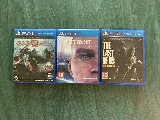 Продам игры PS4: Deteoit, The last of us, God of war