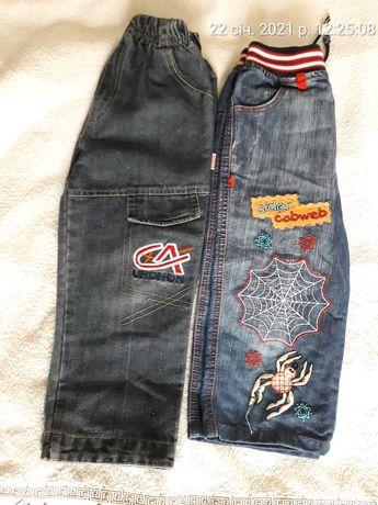 Джинсы 2 шт одним лотом штаны джинси одяг одежда одежа