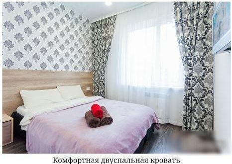 Посуточно софиевская борщаговк,европарк,Европейка,Львовский,Петровский-1