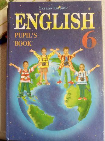 Продам підручник англійської мови!