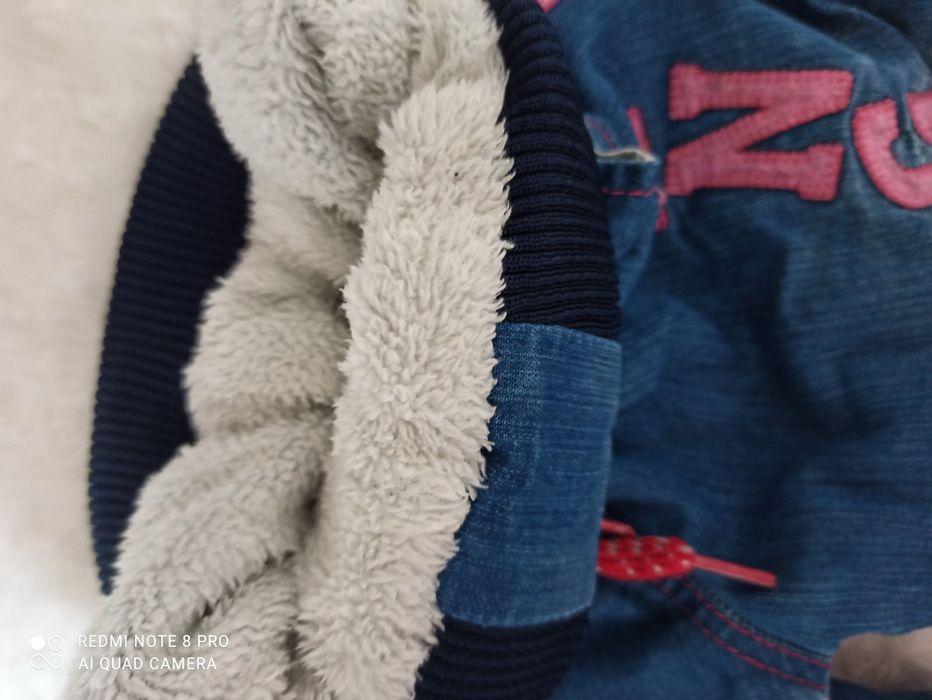 Джинсы леггинсы лосины Купянск - изображение 1