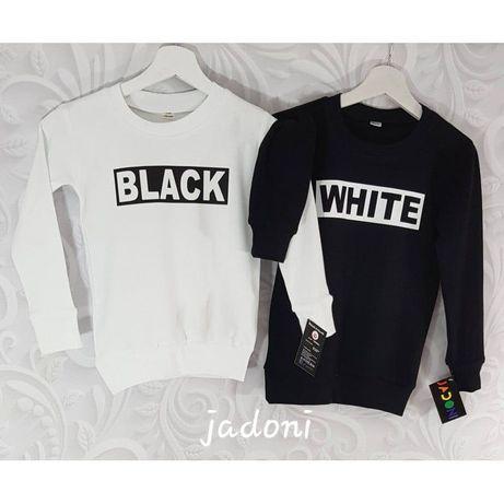 Bluza Black biała wygodna r80/86-128/134