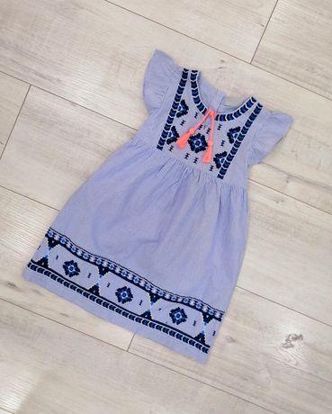 Очень красивое, легкое платье вышиванка Next на 5-6 лет