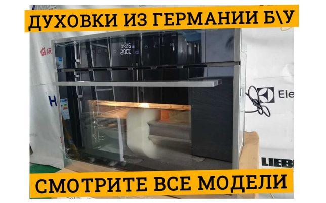 Духовой Шкаф MIELE Siemens ДУХОВКА + СВЧ Микроволновка Б\у ГЕРМАНИЯ