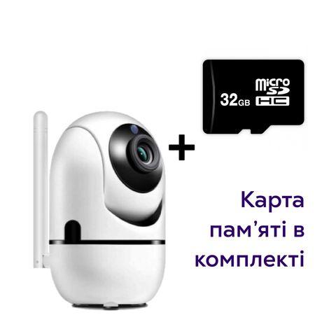 IP Камера беспроводная WiFi Y13G+ карта памяти (32 гб) в подарок