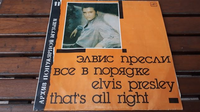 Plyta winylowa Elvis Presley