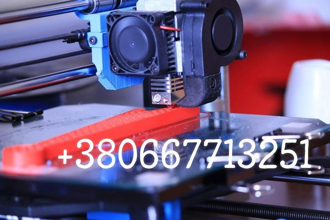 3D печать с доставкой по Украине.