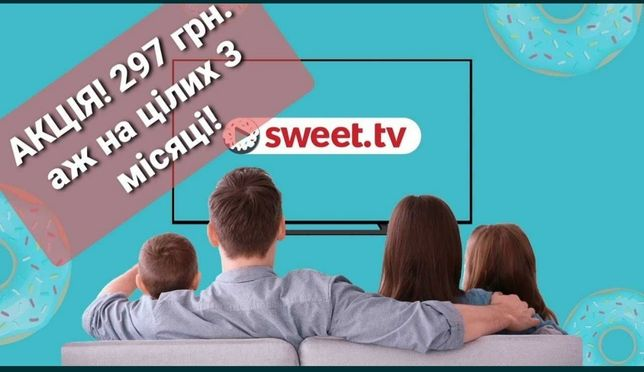 Телевидение (sweet.tv)