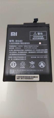 Bateria Xiaomi Redmi 4 pro prime original