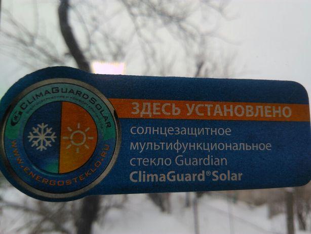 Замена стеклопакетов на энергосберегающие.