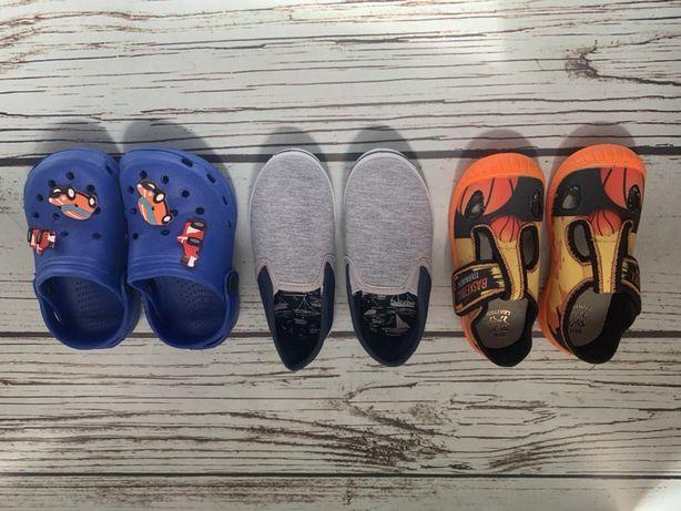 Zestaw butów dziecięcych rozmiar 24