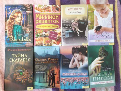 Будь-яка з книг 40 грн: королева дождя, тайна скарабея, мечты энни