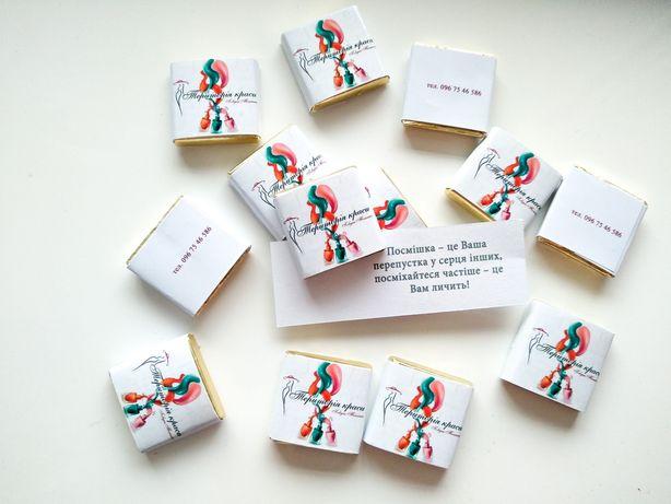 Шоколад з логотипом, комплімент клієнтам, міні-шоколад