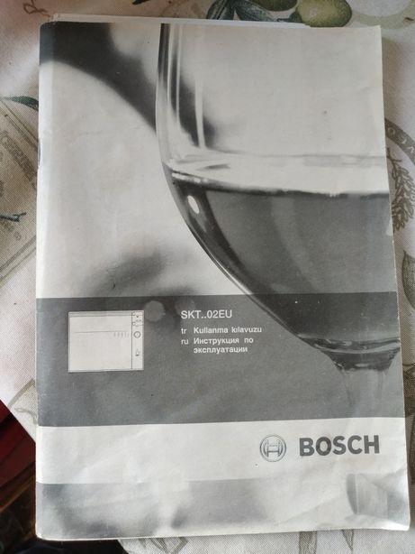 Посудомоечная машина BOSCH на 4 комплекта