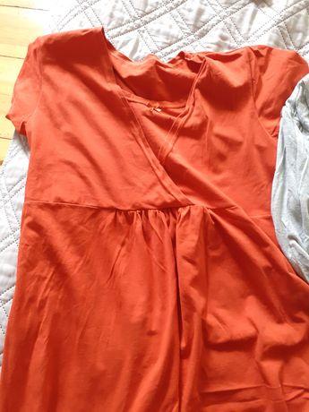 Odzież ciążowa L XL