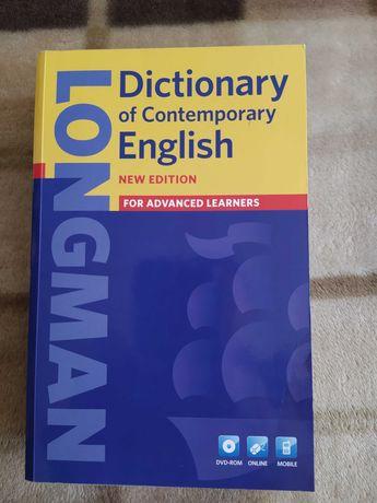Словник Longman Dictionary of Contemporary English. New edition.
