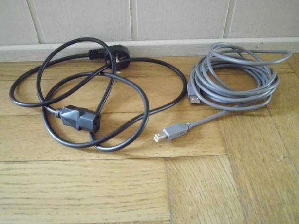 Przewody USB 2.0 A-B i... do drukarki lub urządzenia wielofuncyjnego
