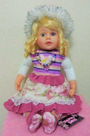Кукла говорящая большая