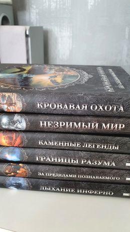 Книги,6 штук,новые,не читаные