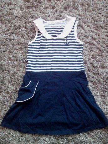 Jak nowa sukienka 146