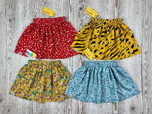 Супер стильные юбочки от bright berries