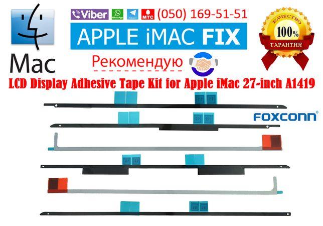 Оригинальный комплект двухстороннего скотча для матрицы iMac 27