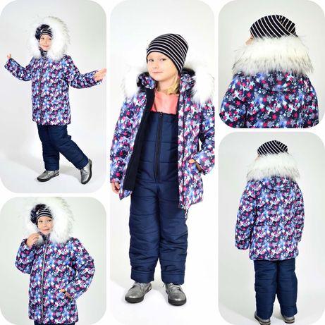 """Зимова куртка """"Сніжинка """". Є знижки від 3% до7%"""
