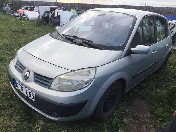 Разборка Renault scenic 2