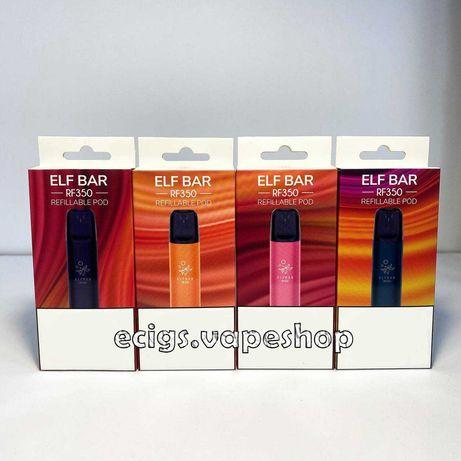 Под система Elf Bar RF 350 (Перезаправляемый,багаторазка,без жидкости)