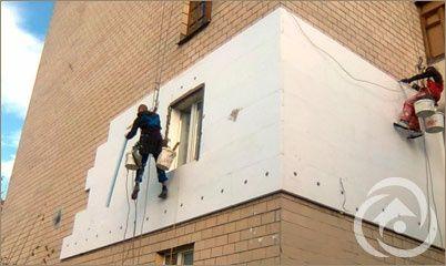 Якісне утеплення фасадів квартир та приватних будинків