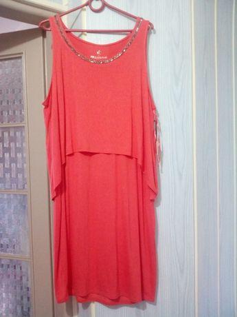 nowa sukienka juicy couture