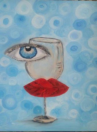 """Картина """"Всевидящее око"""""""