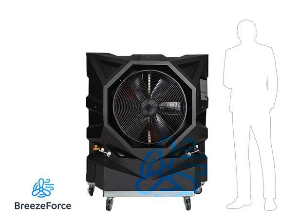 Przenośny Przemysłowy Klimatyzator Ewaporacyjny - BreezeForce BF 170